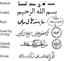 الانجيل باللغة العربية pdf